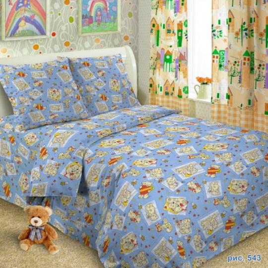 Tkanina bawełniana dla dzieci na niebieskim tle